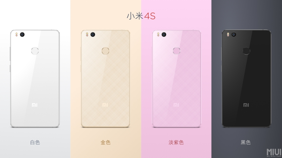 Xiaomi Mi 4S colour options