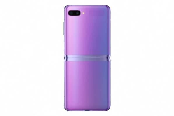 Galaxy Z Flip in Mirror Purple