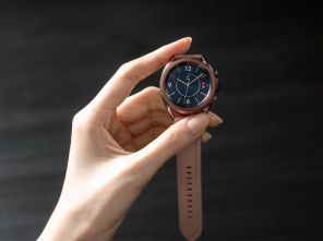 Samsung Galaxy Watch3 (Bronze)