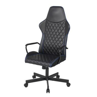 IKEA UTESPELARE gaming chair (Black)